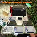 メイホウ(MEIHO) ★VS-7070コンプリートセット ...