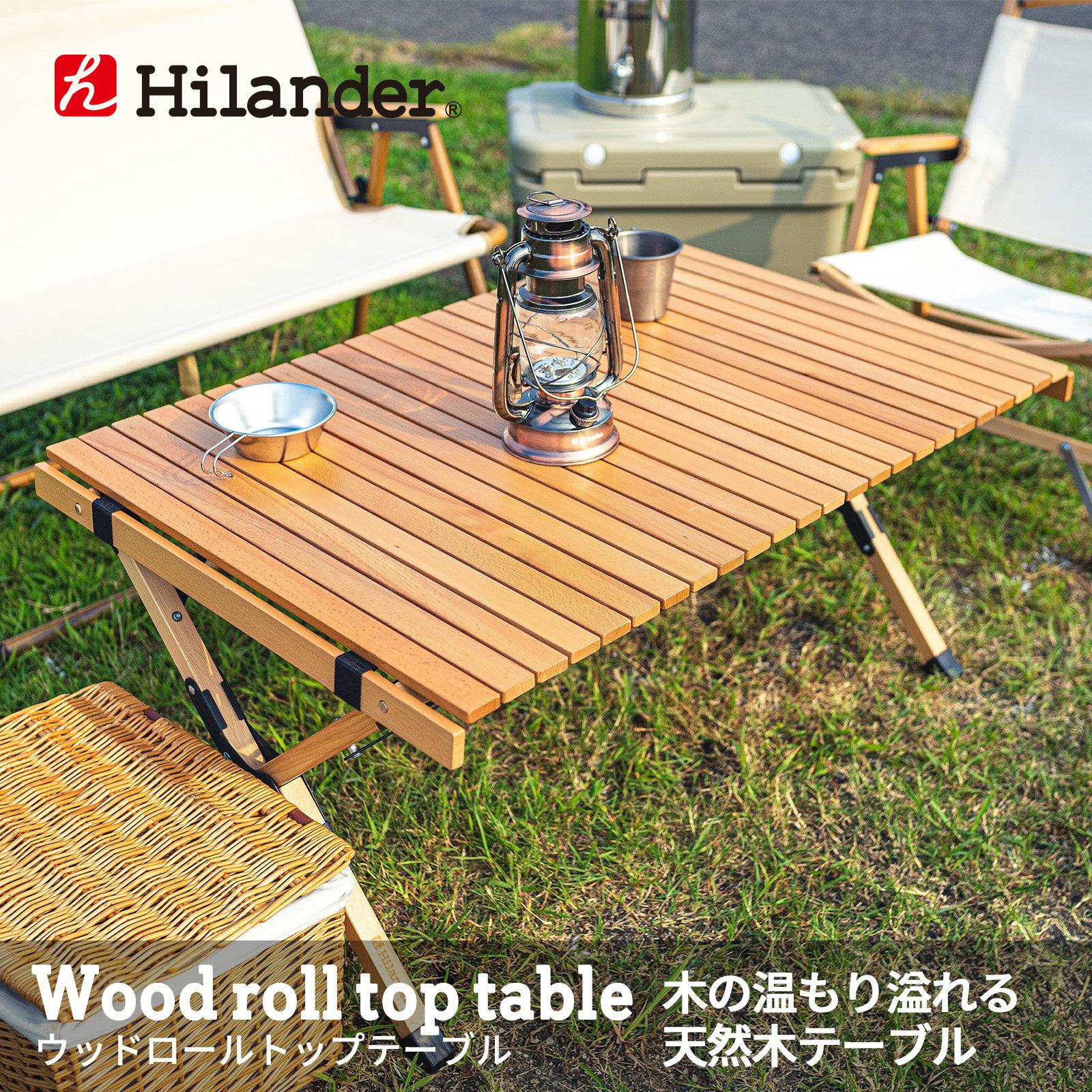 ハイランダー ウッドロールトップテーブル2 90cm