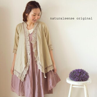 Decorate naturally gentle texture dress up item race 5-sleeve cotton Cardigan 100% cotton Cardigan women's cotton natural clothes race simple CD0090