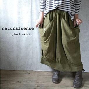 バルーンコットンスカート レディース ナチュラル スカート コットン シンプル ファッション