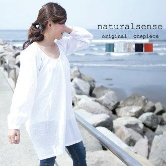 Cotton tunic/TN0154