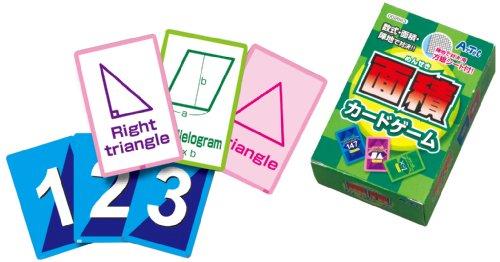 アーテック △面積カードゲーム 2663 4521718026633