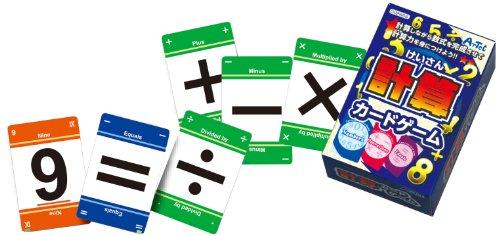 アーテック △計算カードゲーム 2666 4521718026664