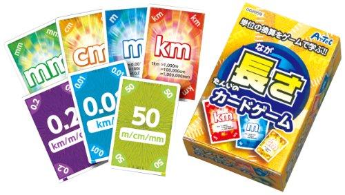 アーテック △たんいのカードゲーム 長さ 2659 4521718026596