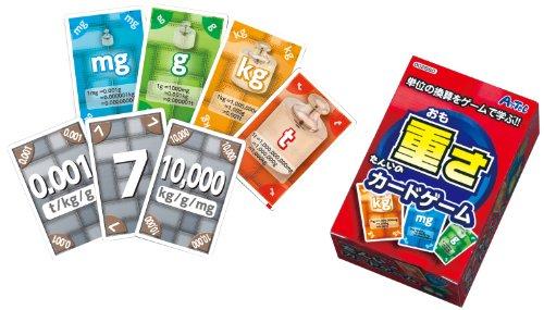 アーテック △たんいのカードゲーム 重さ 2660 4521718026602