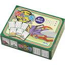 アーテック 百人一首カードゲーム 7498 4521718074986