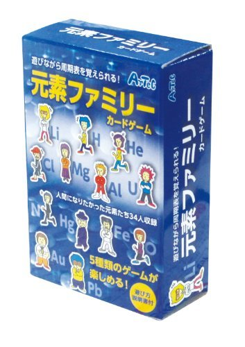 アーテック △元素ファミリーカードゲーム 94743 4521718947433