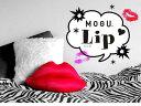 リップ /! Lip/CHU/背当てクッション/シートクッション/アクセサリー/唇/くちびる/キッス/ひっぱる/背もたれ/悩殺/アクセサリー/お部屋..