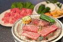 宮城 仙台牛 焼肉/もも250g、肩ロース200g / お中元 内祝い 御礼 お見舞い お供