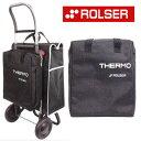 ロルサー 保冷/保温バッグ テルモ ROLSER Thermo RS-10T