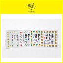 赤ちゃんにおくる絵本3冊組 戸田デザイン研究室 Toda design