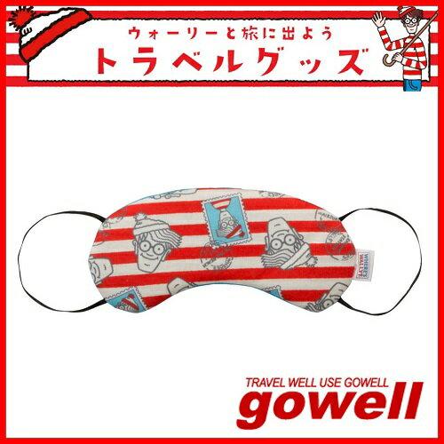 ウォーリーをさがせ! ボーダーアイマスク gowell GW-W301-002 旅行グッズ トラベルグッズ