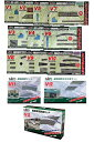 KATONゲージ鉄道模型V3車庫用引込線電動ポイントセット20-862