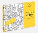 オーマイ OMY フランス発! ぬり絵ポスター ポケットマップ (サイズW52×H38cm) 東京 POCKET MAP TOKYO OM-405