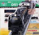KATONゲージ鉄道模型10-032スターターセットD51SL列車