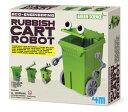 4M サイエンス グリーンサイエンス ゴミ収集ロボ 3371