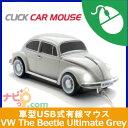 クリックカーマウス フォルクスワーゲン ビートル ウルティマ クールグレイ オールドタイマー マウス(有線USB) Volkswagen Beetle Ultima Cool Grey Oldtime