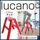 デザイン脚立 lucano 2-step Red ルカーノ 2段 レッド 長谷川工業(HASEGAWA) ML2.0-2RD 脚立 おしゃれ