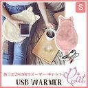USBウォーマー 猫 湯たんぽ カバー あったかUSBウォーマー キャット ピンク Sサイズ CRLH2811PK