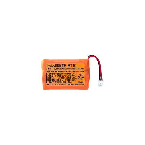 パイオニア Pioneer 電話器 子機専用電池...の商品画像