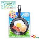 アウトドアで楽しめるおもちゃ!ドリームズ Dreams エキサイティング ブレックファスト Eggciting Breakfast VRT42570