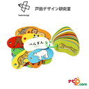 リングカード どうぶつ 戸田デザイン Toda design