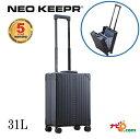 ショッピングBURTON ネオキーパー NEO KEEPR A31VF(B) アルミスーツケース 軽量丈夫 アルミ製 ビジネスタイプ ブラック 31L 100席以上機内持込可 【代引不可】