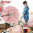 Play&go プレイアンドゴー お片付けバッグ&プレイマットDiamonds pink ダイヤモンドピンク PG9957
