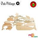 海のいきものつみき オークヴィレッジ Oak Village 国産材使用で無塗装、安心安全の木のおもちゃ