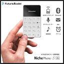 NichePhone-S-4G ホワイト FutureModel フューチャーモデル MOB-N18-01-WH SIMフリー携帯電話 ドコモ/ソフトバンクSIM対応 Android 6.0搭載 4G Wi-Fiテザリング Bluetooth 4.0LE
