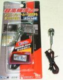 プレートカバー取付使用可能ホワイトLEDナンバーボルト配線式 1コ入りピンホワイト