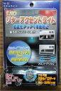 ホタルライト ブルー LEDライト 電池式  2コセットで 【送料無料】