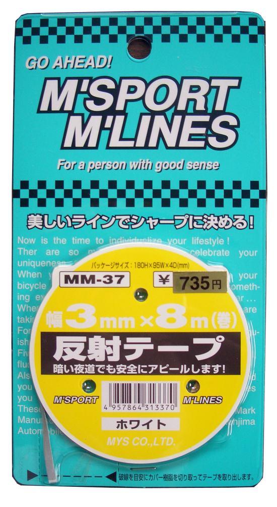 蛍光カジュアルテープ