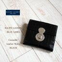 【SALE】【Bule Label by RalphLauren】ラルフローレン ブルーレーベル クロコダイルレザー 財布/BLACK【あす楽対応】