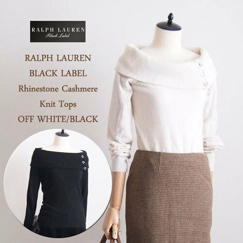【SALE】【OUTLET】【BLACK LABEL by Ralph Lauren】ラルフローレン ブラックレーベル ラインストーン カシミア ニットトップス/OFF WHITE・BLACK【あす楽対応】