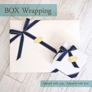 BOXWrapping箱ラッピング【あす楽対応】