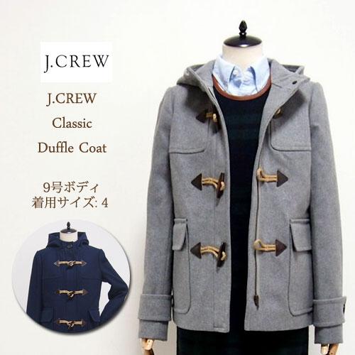 【SALE】【J.CREW】 ジェイクルー ショート ダッフルコート/2色【対応】