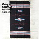 【ORTEGA'S】オルテガ チマヨ ハンドウーブン BIG ラグ マット/90×154/BLACK【あす楽対応】