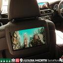 """【車検対応】BMW用 """"本革""""角度調整付きリアモニタースタンド+アルパイン9型モニター(高画質WSVGA HDMI対応)セットプラン"""
