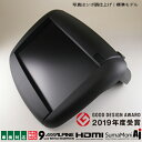 【車検対応】ジープ用 角度調整付きリアモニタースタンド(シボ調仕上げ)+アルパイン9型モニター(高画質WSVGA HDMI対応