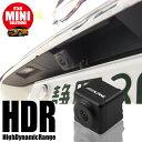 アルパイン製HDRバックカメラ MINI(F55/F56/F57)取付キットセット