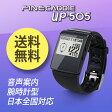 ゴルフナビ ゴルフGPS 腕時計型 ファインキャディ(FineCaddie) UP505<ブラック>