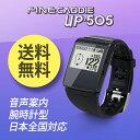 ゴルフナビ ゴルフGPS 腕時計型 ファインキャディ(FineCaddie) UP505