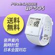 ゴルフナビ ゴルフGPS 腕時計型 ファインキャディ(FineCaddie) UP505<ホワイト>