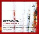 Symphony - ベートーヴェン:交響曲第9番ニ短調 [Hybrid-SACD]