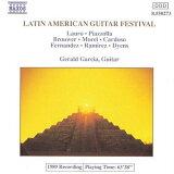 コレクション:ラテンアメリカ?ギター?フェスティバル