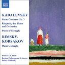 カバレフスキー/リムスキー=コルサコフ:ピアノ協奏曲 他