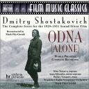ショスタコーヴィチ:映画音楽「女ひとり」