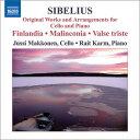 Composer: Sa Line - シベリウス:チェロとピアノのための作品集