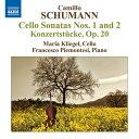 作曲家名: Sa行 - カミロ・シューマン(1872-1946):チェロ・ソナタ 第1&2番 他